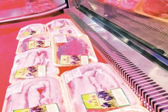 今起至元宵每天20吨 厦门市民到41家店可买实惠冻猪肉