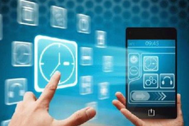 福州3家企业登上中国软件业务收入百强榜