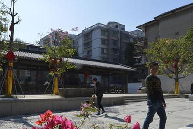 榕51条传统老街巷集中开放 承载历史记忆焕发时代活力