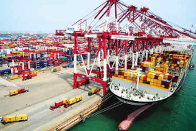 福建省去年对外贸易逆势上扬 进出口规模创历史新高