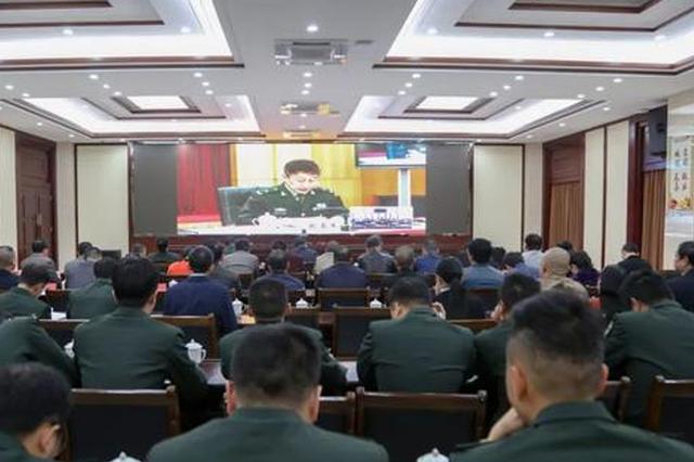 南靖县组织收看全省全市征兵工作视频会 部署征兵工作