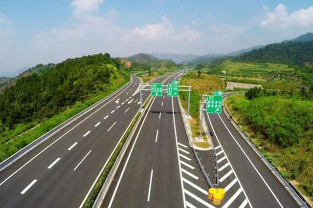 福建:恢复封闭的高速出入口、依法依规取消查验站点