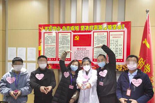 来自武汉的一家五口在福州解除隔离 留下一封感谢信