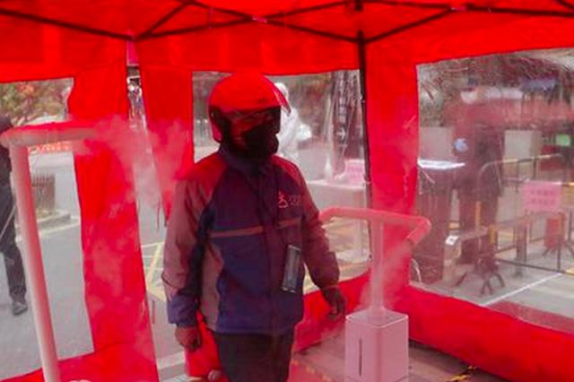 自制消毒屋亮相榕城街头 专家:消毒力有待进一步研究