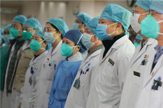 福州出台保障一线医务人员及其家属20条措施