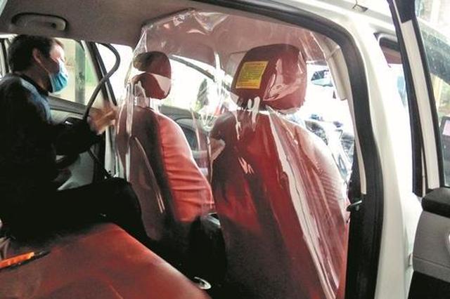 泉州出租车加装隔离膜分隔司乘位置 首批60辆试点