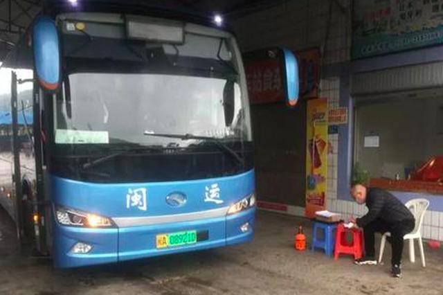 往福州主城区班车陆续恢复 有长乐福清连江永泰等