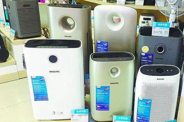 厦门:杀菌消毒类家电最近卖得好 线下销量比涨近30%