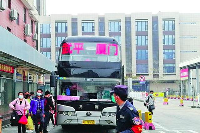 厦门三个长途车站恢复运营 对接乘车需求助力企业复产