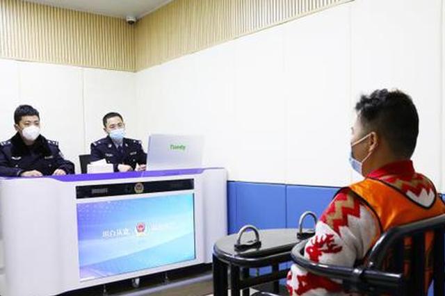 福建警方破获涉疫情系列口罩诈骗案 涉案金额达20余万