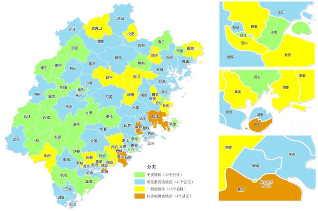 福建将88个县(市、区)划分为分四类区域 差异化防控
