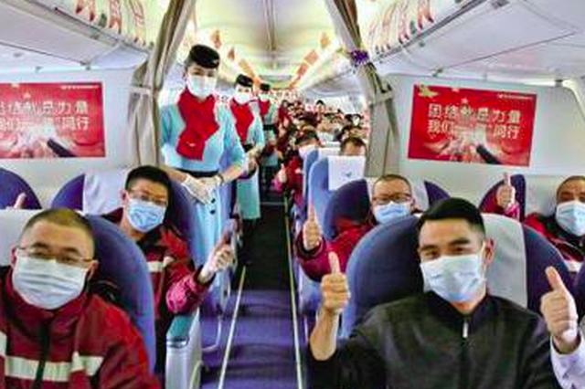厦航第25架包机抵达湖北 福建107名医务人员飞往宜昌