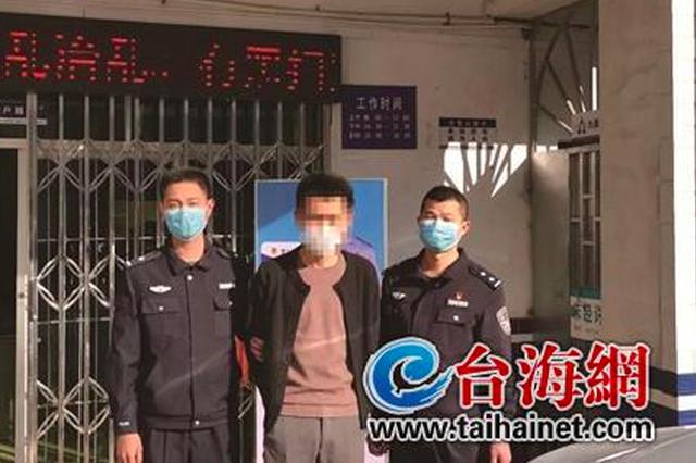 漳州:转账6万买口罩一个都没收到 涉事男子已被抓