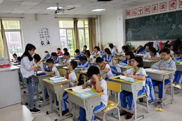 厦门中小学幼儿园将分批开学 开学时间还没确定