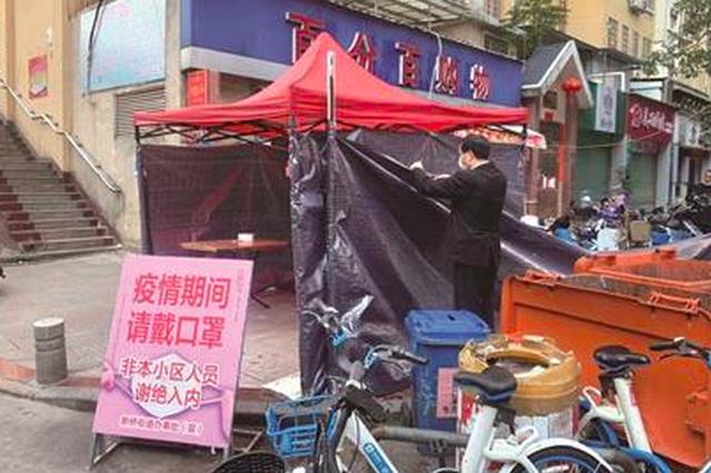漳州市区多处公园开放 路障围挡撤除