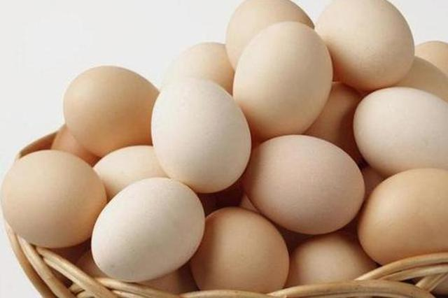 福建主要食品价格总体平稳 蛋品价格持续多周下跌