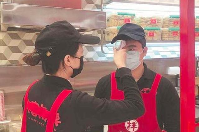 """泉州商家提供外卖""""安心卡"""" 厨师配送员都得测体温"""