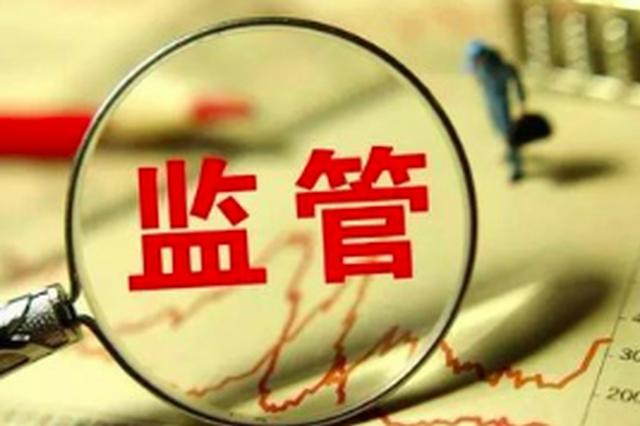 """福州强化信用监管 战""""疫""""期间这些行为将视为失信"""