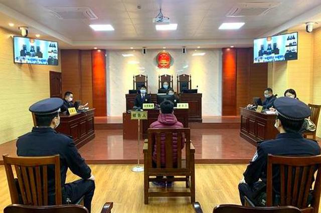 福建省首例涉疫情诈骗案宣判 判处被告有期徒刑七个月