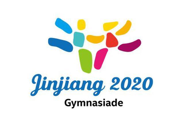国际中学生体育联合会主席:中国能办好2020年世中运