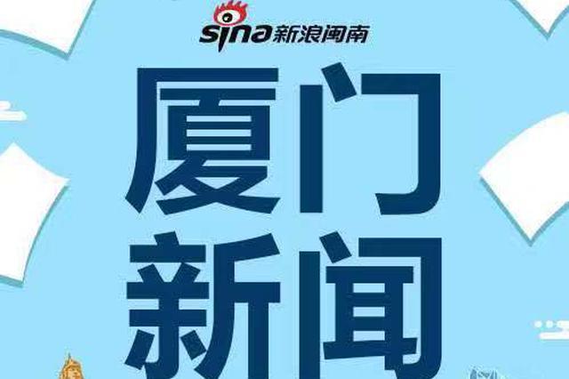 """拥抱春天!厦门战""""疫""""文艺作品云展播25日播出"""