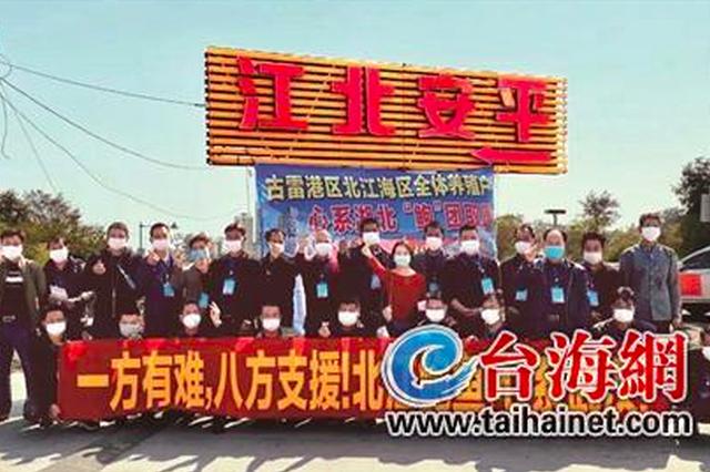 漳州漳浦村民捐赠12000斤鲍鱼驰援湖北多家医院