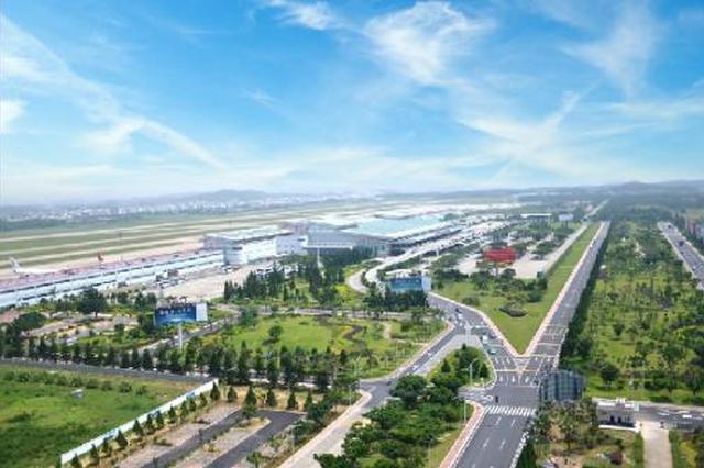 福州长乐国际机场附近将打造绿色高端产业园