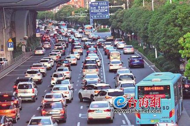 厦门道路交通流量明显增大 部分路段重现拥堵