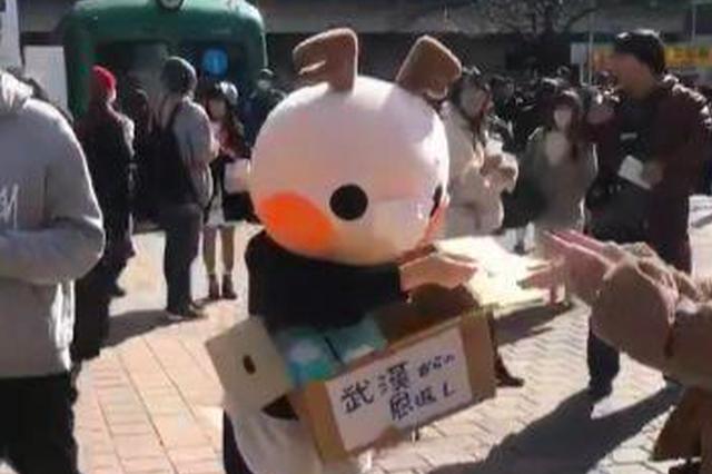 福建女孩东京街头免费送口罩 说这是来自武汉的报恩