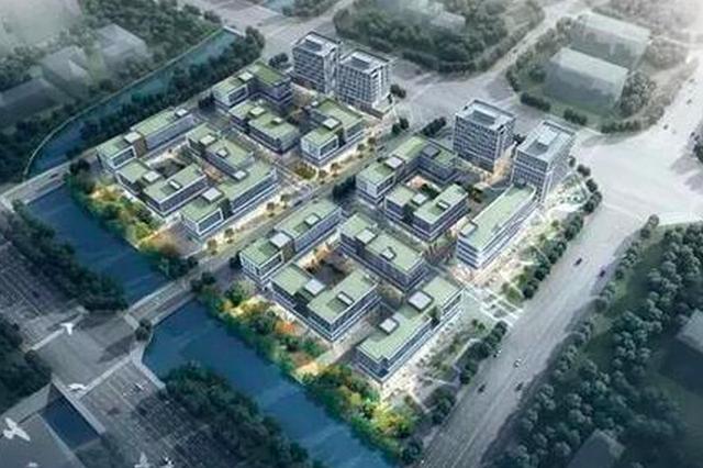 地铁+产业园!福州首个TIOD项目落户这里