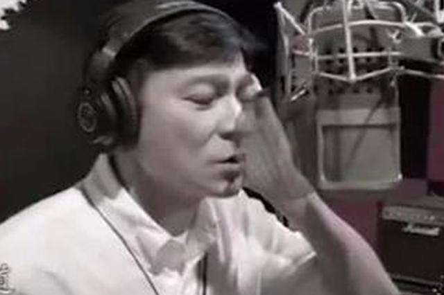 刘德华演唱《我知道》 大量福建支援湖北医疗队镜头令人动容