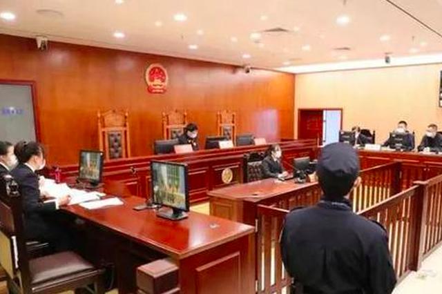 福建省首例涉疫情寻衅滋事案在厦宣判 3人获刑