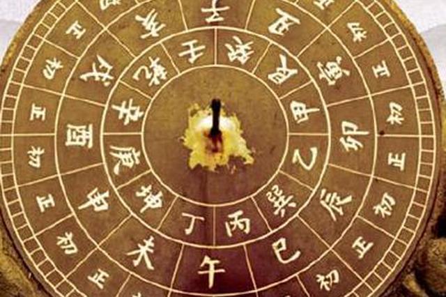 今年农历全年有384天 省天文学会专家详解农历闰月