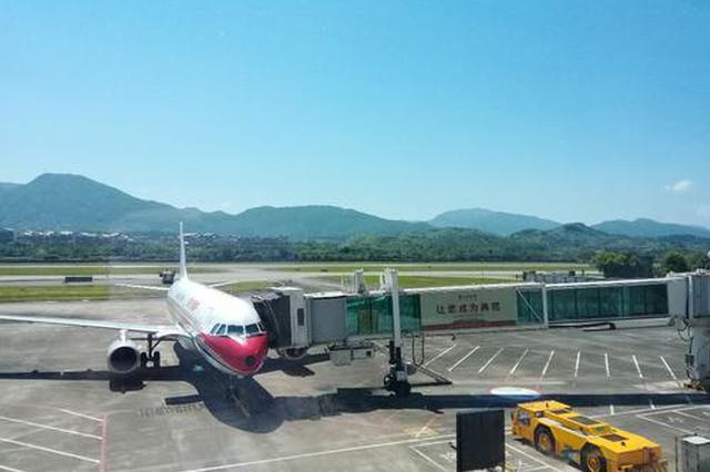 武夷山机场3月1日起复航 逐步恢复航班航线