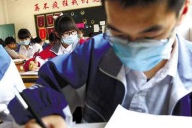 福建省教育厅:高三年级不同班级可错时分批上学