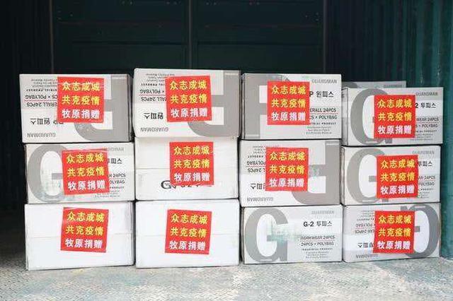 福州长乐捐赠20万只口罩 驰援港澳同胞和海外乡亲