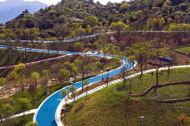 福州南山生态公园二期拟5月开放 新建步道3.7公里
