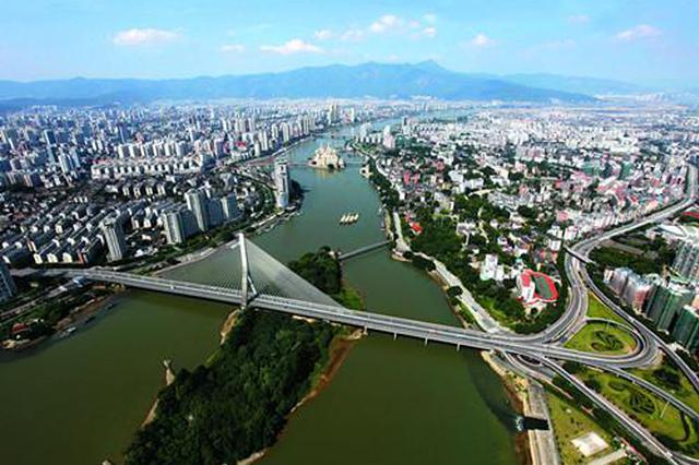 国务院金融委办公室地方协调机制(福建省)成立