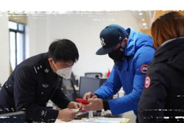 福建晋江一男子隐瞒入境行程 将被立案查处