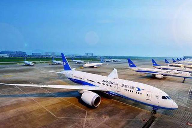 厦航等多家航空公司航班将陆续转场至大兴机场运营