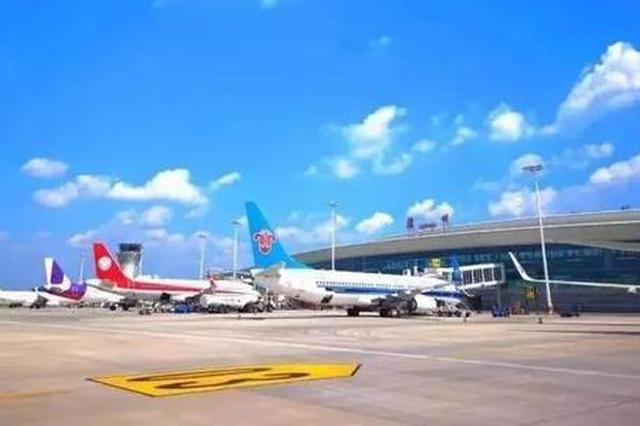 福州航空恢复宜昌、襄阳出发至福州等多条航线