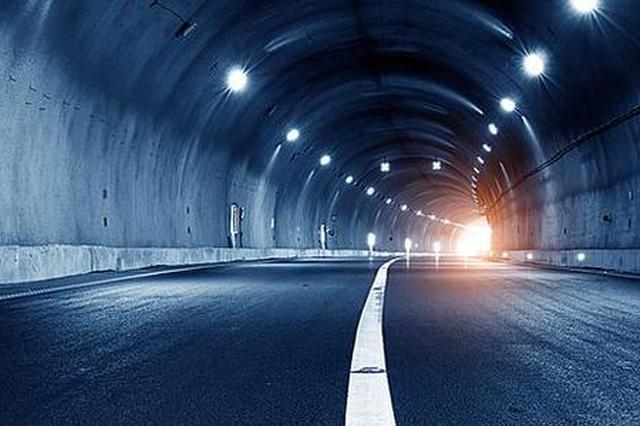 福厦高铁先行标行山隧道昨贯通 成全线已贯通的最长隧道