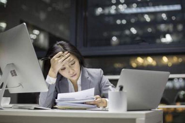 疫情期间 在厦门单日工作超8小时不一定算加班