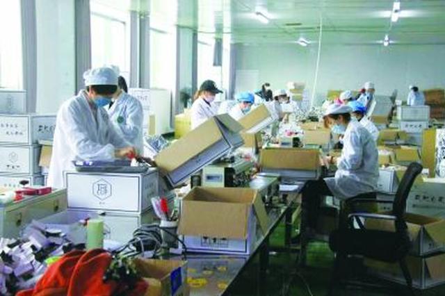 福建中小企业复工率近七成 位居全国前列
