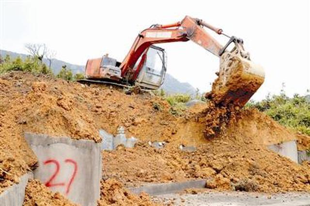 福州市持续开展违建坟墓整治三年行动