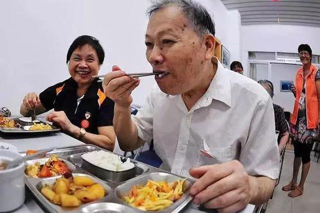 福州出台21条措施加快推进养老服务发展