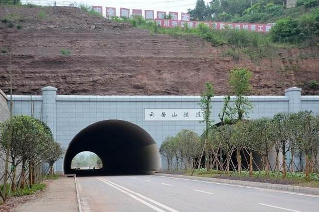 福厦高铁新云居山隧道群首条隧道贯通