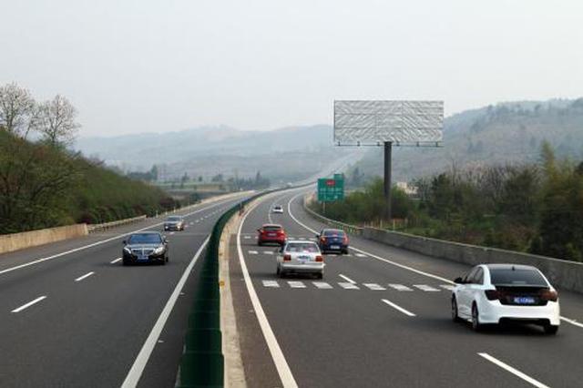 清明期间高速通行继续免费 免费时间暂定至6月30日