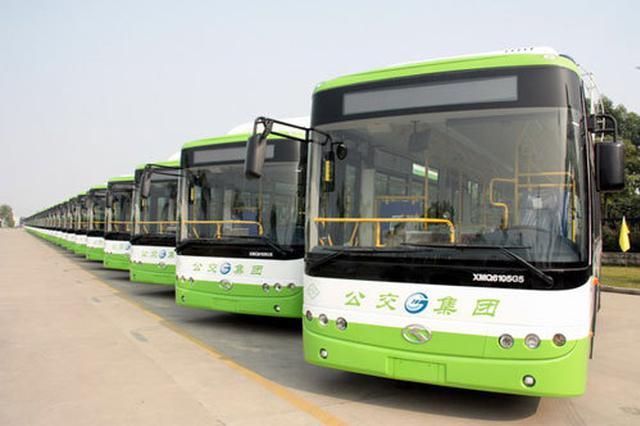一季度交通大数据出炉 厦门公交效率排名全国第一