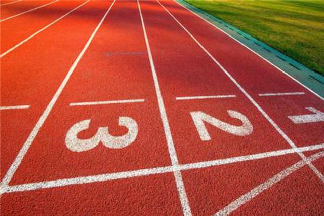 福州今年体育中考取消 成绩按满分40分计入投档总分